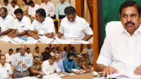 disaster-management-chief-minister-palanisamy-s-consultation-with-top-officials-of-ministers