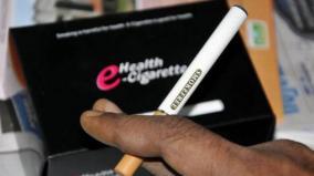 parliament-passes-bill-to-ban-e-cigarettes