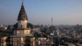 ayodhya-case-up-appeals-for-compulsory-appeal-the-sunny-waffle-board-complained-of-denial