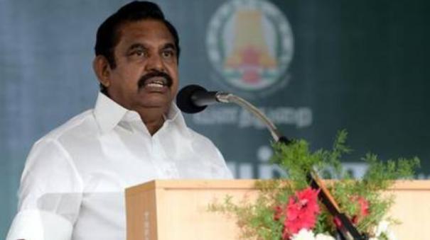tamilnadu-cm-speech