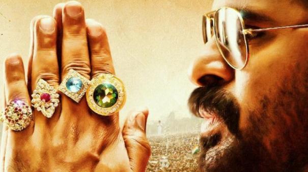 ameer-play-as-a-hero-in-naargaali-movie