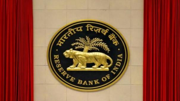 only-up-to-rs-1-lakh-not-all-money-insured-in-banks-rbi-owned-subsidiary