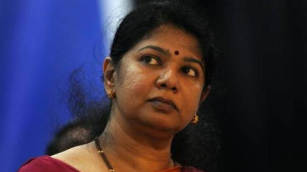 more-funds-for-adi-dravida-aboriginal-student-hostels-kanimozhi-mp-in-lok-sabha-request