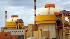 koodangulam-atomic-stations