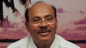 case-against-ramadoss