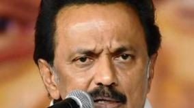mettupalayam-accident-mk-stalin-slams-tn-govt
