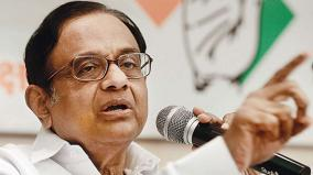 god-save-india-s-economy-chidambaram-on-bjp-mp-s-gdp-remark