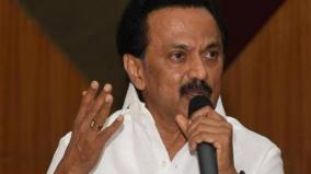 mettupalayam-accident-mk-stalin-slams-aiadmk-government