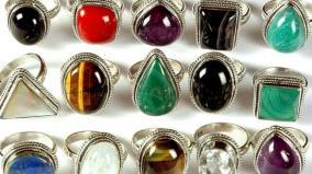 raji-ring