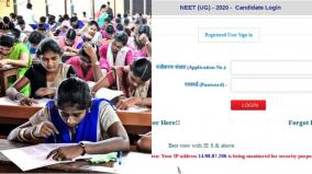 how-to-apply-neet-2020