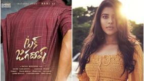 ishwarya-rajesh-is-the-heroine-for-nanis-new-film