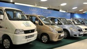 maruti-suzuki-to-increase-prices-from-january-to-offset-rising-input-costs