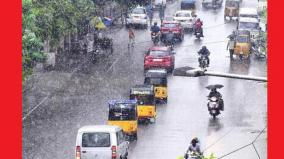 heavy-rains-in-the-southern-regions-meteorological-dept