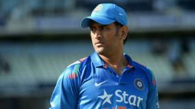 dhoni-should-also-be-made-an-accused-in-amrapali-scam