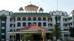 m-k-alagiri-case-transferred-to-chennai-high-court