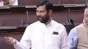 one-nation-one-ration-card-to-be-effective-nationwide-from-june-paswan