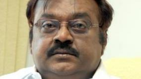 mettupalayam-accident-vijayakanth-urges-govt