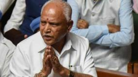do-or-die-battle-for-bjp-in-karnataka-assembly-by-polls