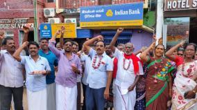 onion-price-cpi-conduct-protest-in-rameswaram