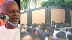 prasad-studio-issue-ilayaraja-case-high-court-order-shifted-to-reconciliation-center