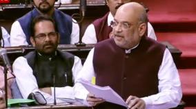 rajya-sabha-passes-bill-to-amend-spg-act-shah-rejects-charge-of-political-vendetta-cong-stages-walkout
