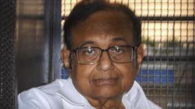 sc-verdict-wednesday-on-chidambaram-s-bail-plea-in-inx-media-money-laundering-case