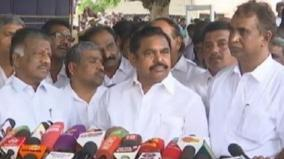 rs-10-lakh-compensation-for-deceased-family-government-work-one-from-an-family-cm-palanisamy