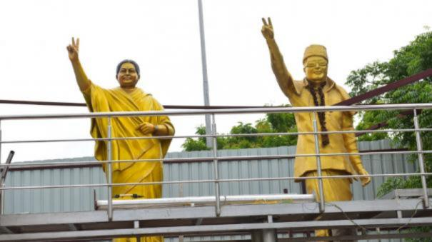 dmk-opposes-opening-new-statue-for-jayalalithaa-in-madurai