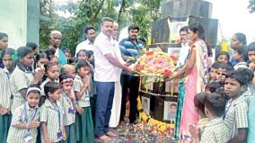 teacher-suganthi-death