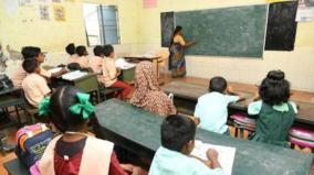 government-schools