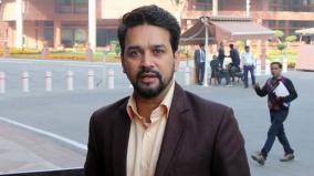 minister-anurag-thakur-speech