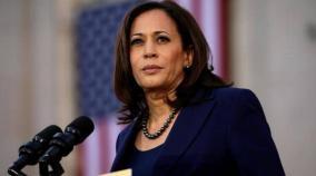 u-s-senator-kamala-harris-ends-her-presidential-bid
