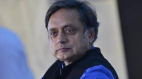 congress-on-sc-granting-bail-to-p-chidambaram