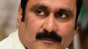anbumani-opposes-general-exam-for-state-government-posts