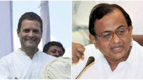 chidambaram-s-106-day-incarceration-was-vengeful-vindictive-rahul