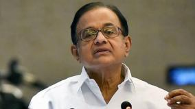 p-chidambaram-will-attend-rajya-sabha-after-taking-care-of-health-wife