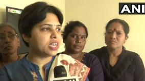 trupti-desai-taken-into-preventive-custody-for-bid-to-protest