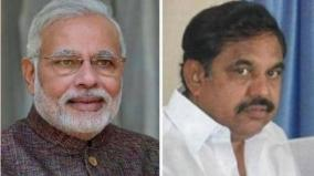 sudan-fires-palanisamy-s-letter-to-pm-modi