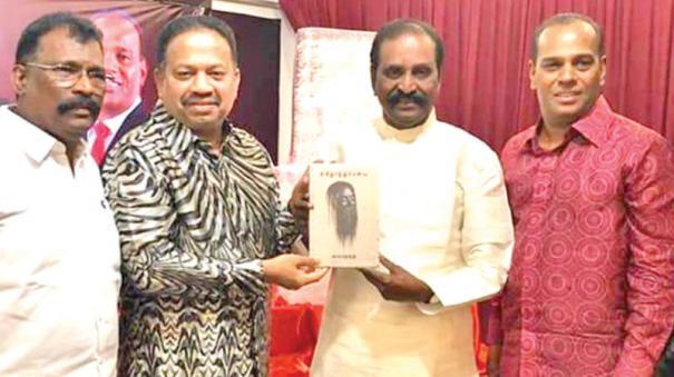 vairamuthu-speech-at-malaysia