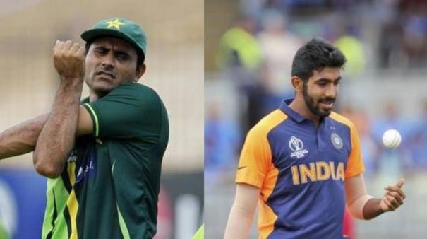 fans-troll-abdul-razzaq-for-calling-jasprit-bumrah-baby-bowler