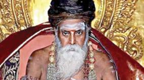 dharmapuram-aathinam
