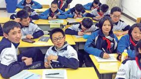 china-outclasses-west-in-key-education-survey