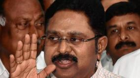 ammk-case-highcourt-ordered-dhinakaran-to-response