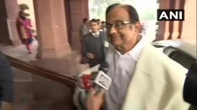govt-cannot-suppress-my-voice-in-parliament-chidambaram
