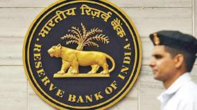 rbi-keeps-benchmark-interest-rate-unchanged-at-5-15