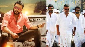 veeram-kannada-remake-odeya-release