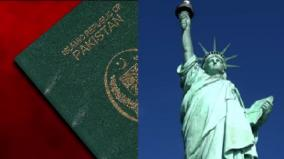 us-embassy-in-pak-introduces-optional-visa-delivery-service