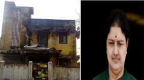 notece-to-demolish-sasikala-s-house