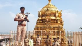 security-tightened-in-palani-temple-ahead-of-december-6
