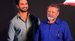 shahid-kapoor-to-share-screen-with-father-pankaj-kapur-in-upcoming-sports-drama-jersey